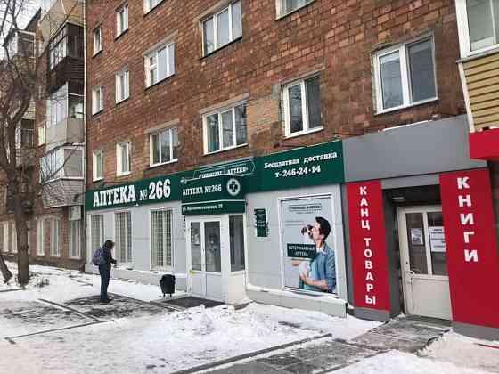 Продам торговое помещение Красноярск