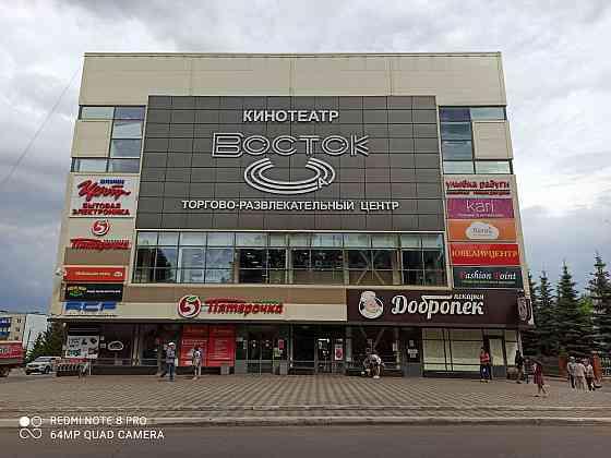 Сдаю торговое помещение 205 м² Азнакаево Ленина 3а Азнакаево