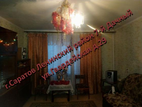 3-комнатная квартира, 72.3 м², 1/10 эт. Саратов