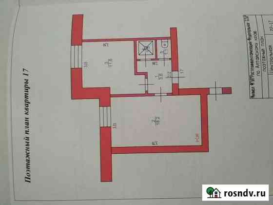 1-комнатная квартира, 35 м², 3/3 эт. Малиновое Озеро