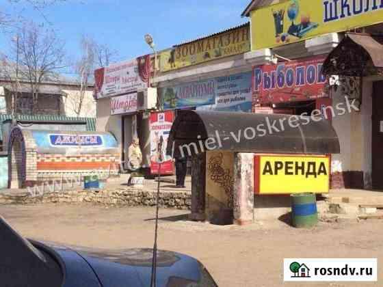Торговое помещение,от 40 до 220 кв.м. Воскресенск