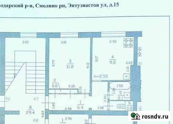 1-комнатная квартира, 30 м², 1/5 эт. Новосмолинский