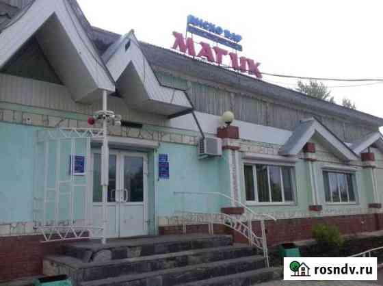 Кафе-бар Магик по улице Революционная 92 Большеустьикинское