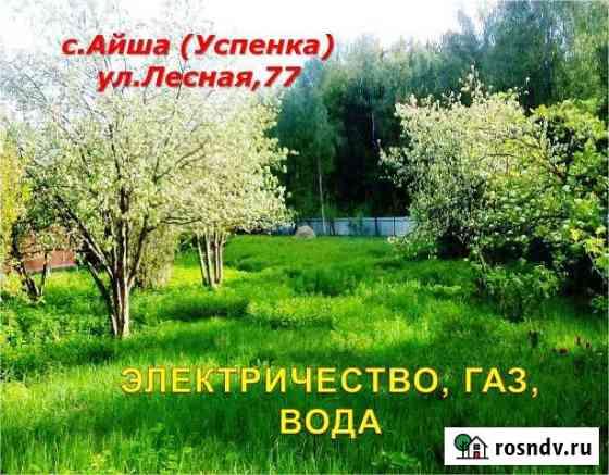 Участок 16 сот. Зеленодольск
