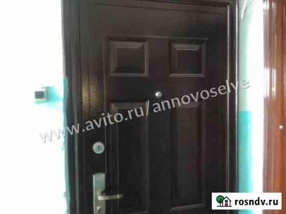 1-комнатная квартира, 30 м², 3/4 эт. Волчанск