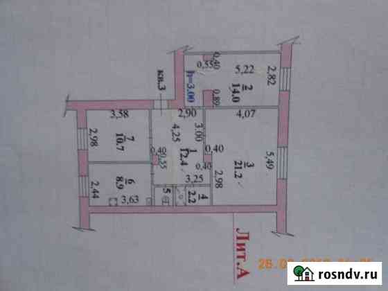 3-комнатная квартира, 71 м², 1/2 эт. Лебедянь