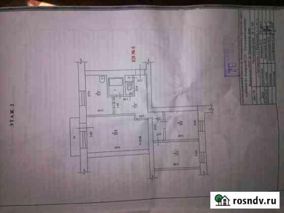 3-комнатная квартира, 65 м², 2/3 эт. Лесозаводск