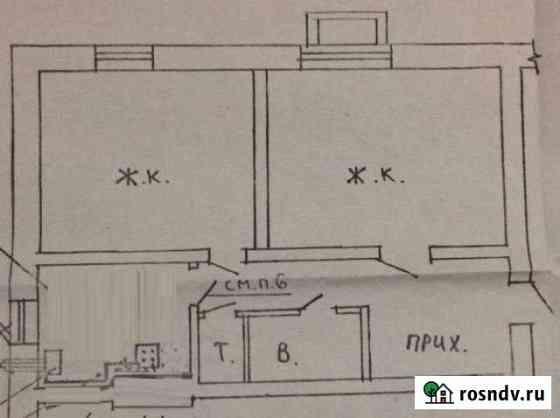 2-комнатная квартира, 63 м², 2/2 эт. Фокино