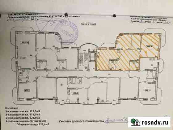 3-комнатная квартира, 118 м², 8/10 эт. Магас