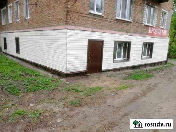 Офисное помещение Рославль