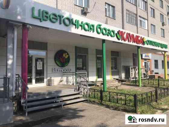 Сдам в аренду на длительный срок 156,5кв.м Зеленодольск