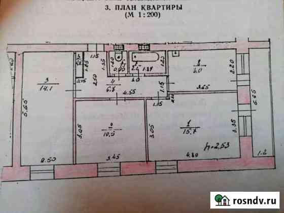 3-комнатная квартира, 60 м², 2/2 эт. Белозерское