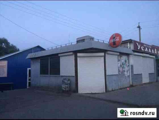 Продам торговое помещение Инжавино