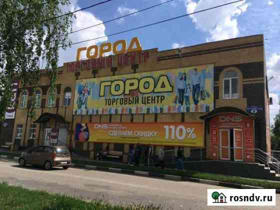 Торговый центр 1356 кв.м Стародуб
