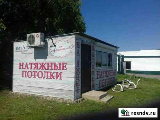 Офис, магазин, прочее Шелаболиха