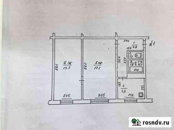 2-комнатная квартира, 43 м², 1/2 эт. Мамоново