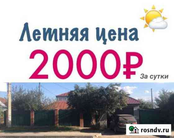 Дом 100 м² на участке 4 сот. Чебоксары