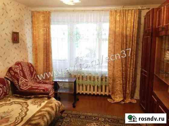 Комната 18 м² в 2-ком. кв., 1/9 эт. Иваново