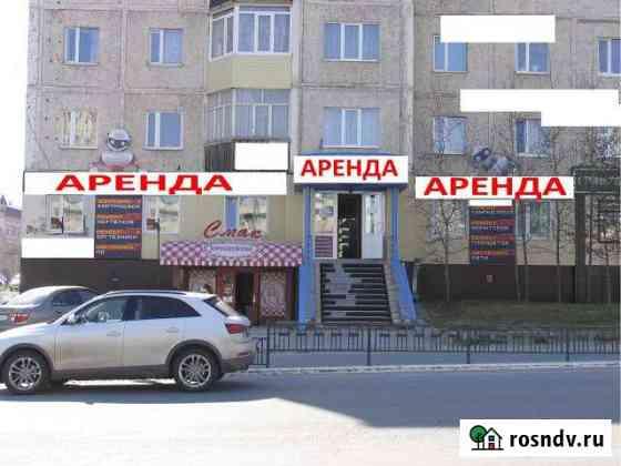 Торговое помещение, 158.2 кв.м. Ноябрьск