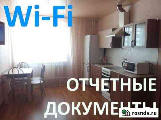 2-комнатная квартира, 37 м², 2/3 эт. Арсеньев