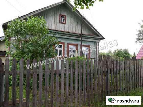 Дом 50 м² на участке 40 сот. Ставрово