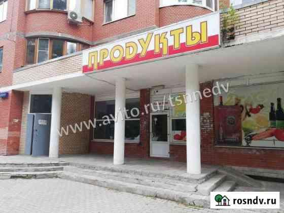 Продам торговое помещение, 141.8 кв.м. Правдинский