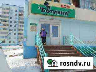 Продам помещение свободного назначения, 57.2 кв.м. Кодинск