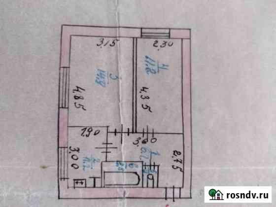 2-комнатная квартира, 41 м², 1/2 эт. Харабали