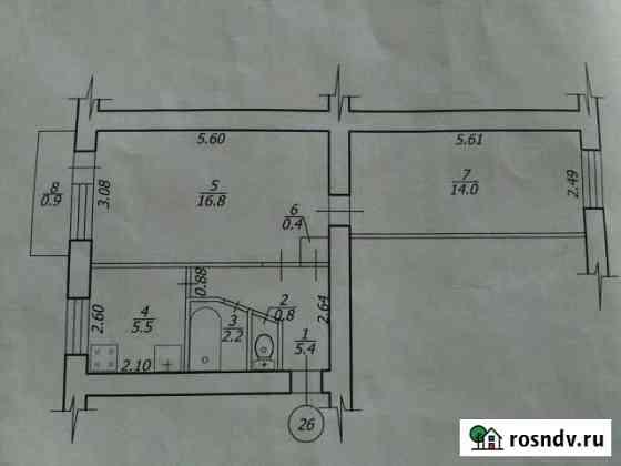 2-комнатная квартира, 46 м², 5/5 эт. Армянск