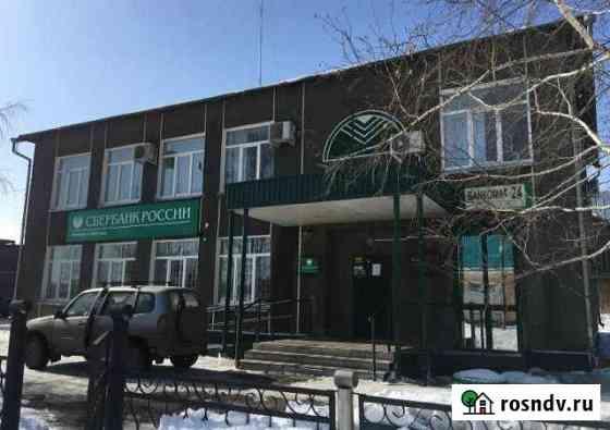 Офис 514 кв.м. Панкрушиха