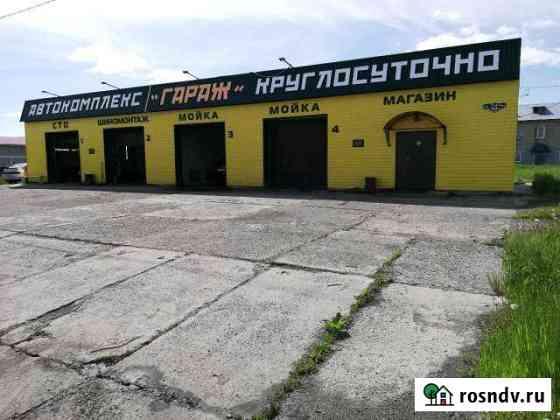 Автокомплекс Татарск