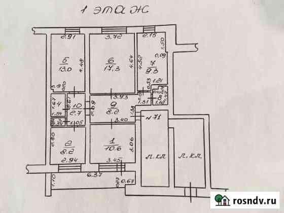 4-комнатная квартира, 78 м², 1/5 эт. Талица