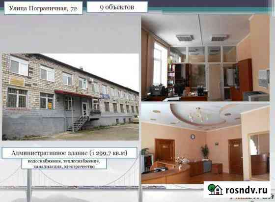 Производственный комплекс, 5880 кв.м. Южно-Сахалинск