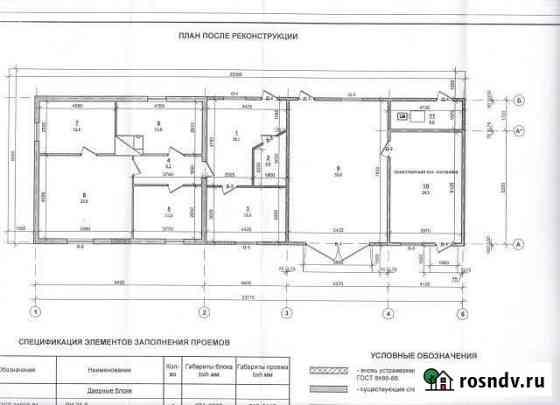 Дом 173 м² на участке 17.5 сот. Дзержинское