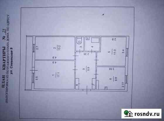 3-комнатная квартира, 70 м², 3/3 эт. Уссурийск