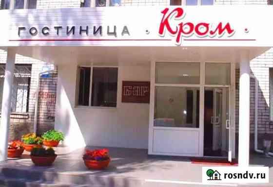 Комната 14 м² в 1-ком. кв., 3/5 эт. Псков