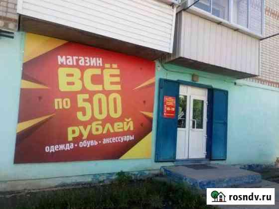Магазин 40 кв.м. Шимановск