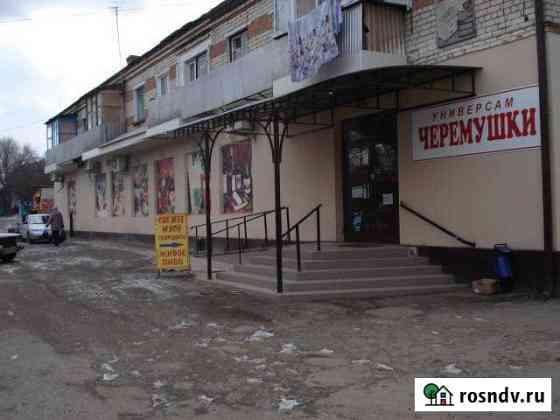 Продам или Сдам - Торговое помещение, 318.3 кв.м. Светлоград