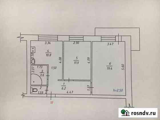 2-комнатная квартира, 53 м², 5/9 эт. Мирный