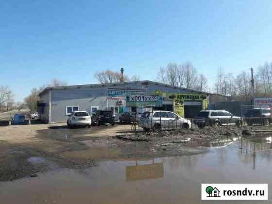 Готовый бизнес - автомойка, шиномонтаж, автомагази Воскресенск
