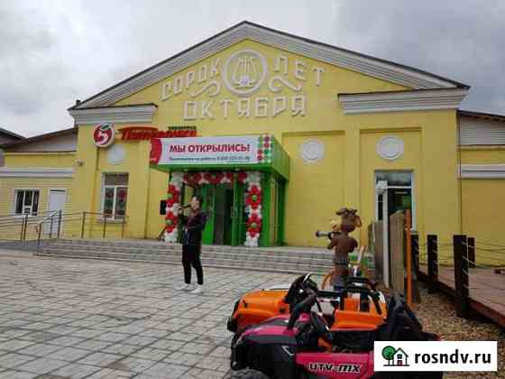 Магазин Харовск