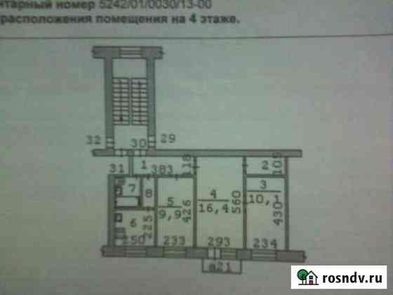 3-комнатная квартира, 53 м², 4/4 эт. Монетный