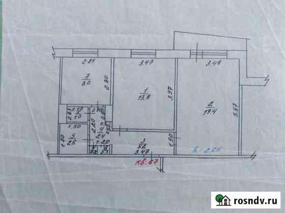 2-комнатная квартира, 52 м², 8/9 эт. Красный Сулин
