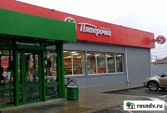 Супермаркет Пятерочка 498 м2 Калининская