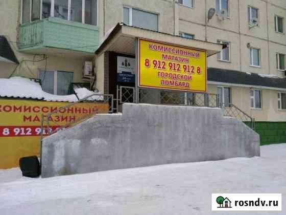 Аренда помещение 75-150 кв.м Ноябрьск