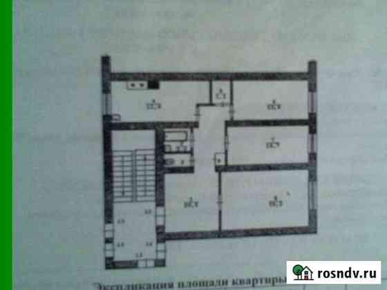 3-комнатная квартира, 93 м², 1/2 эт. Буланаш