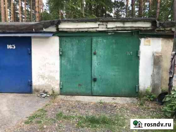 Гараж 14 м² Чаадаевка