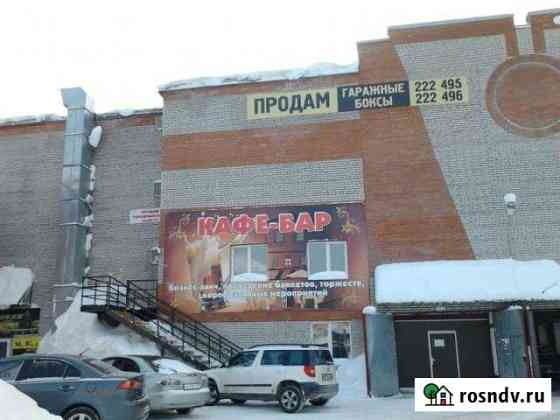Гараж 22 м² Томск