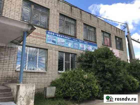 Продам административное здание Кострома