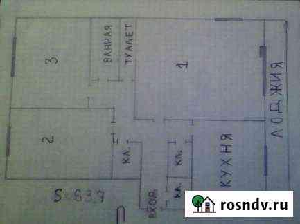 3-комнатная квартира, 63 м², 2/4 эт. Холмогоры